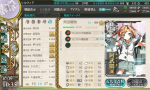 KanColle-180729-10351757.png