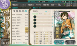KanColle-180729-10355490.png