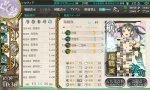 KanColle-180729-10360773.png