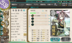 KanColle-180729-10370786.png