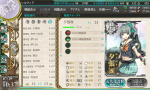 KanColle-180729-10371680.png
