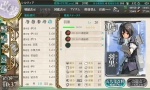 KanColle-180729-10373724.png