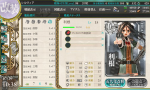 KanColle-180729-10380542.png