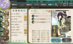 KanColle-180729-10462976.png