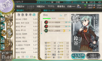KanColle-180729-11011797.png