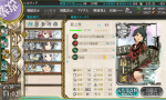 KanColle-180729-11021748.png