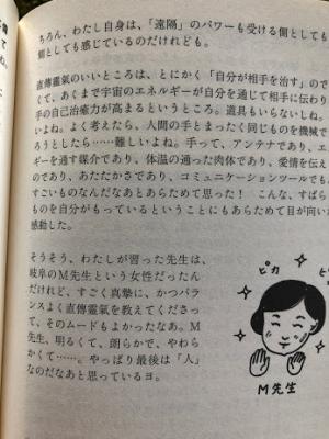 IMG_2326[1]