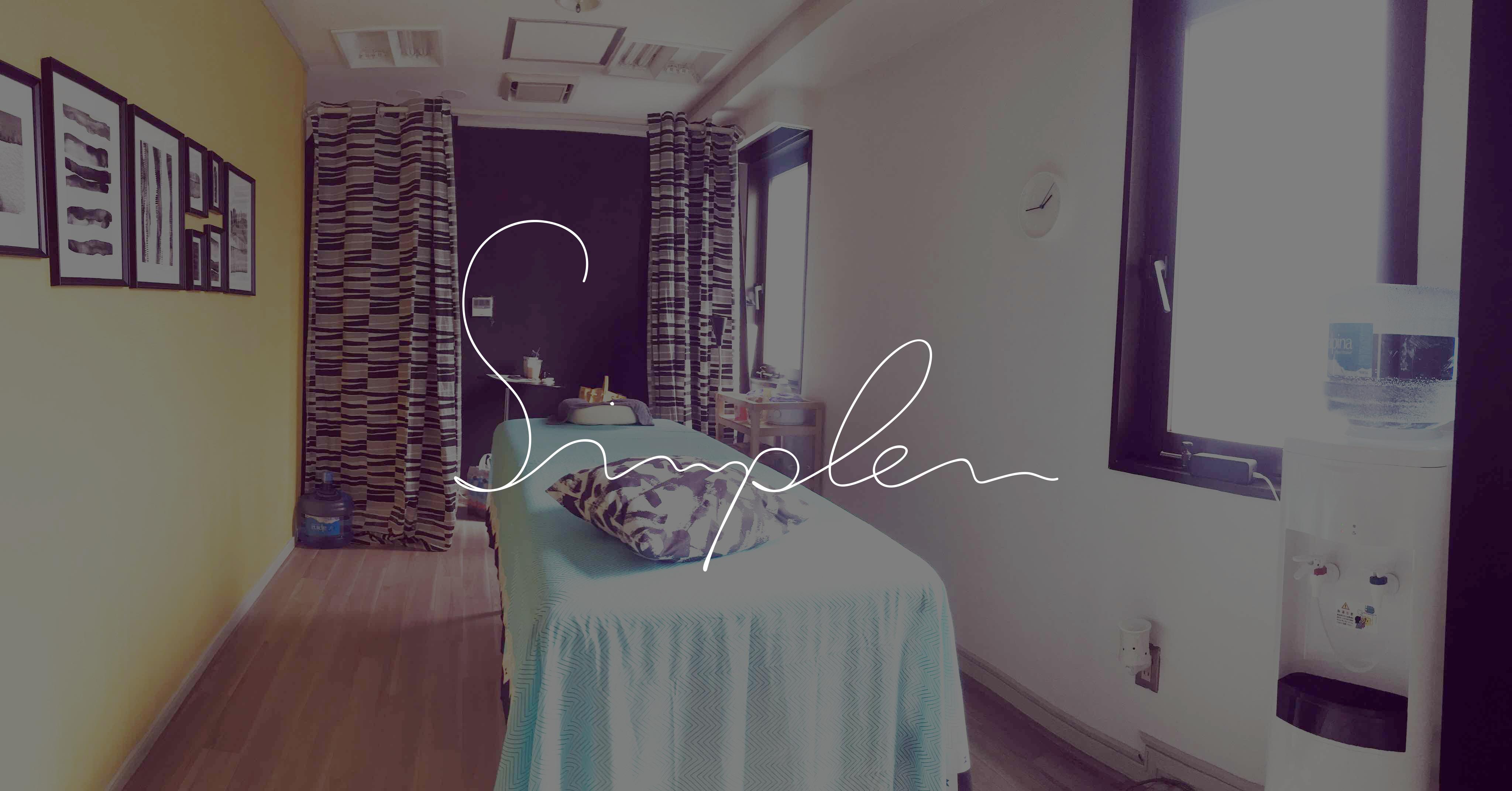 simples_in.jpg