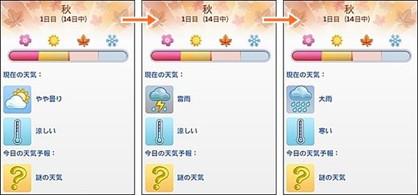 Sea_K8-18.jpg