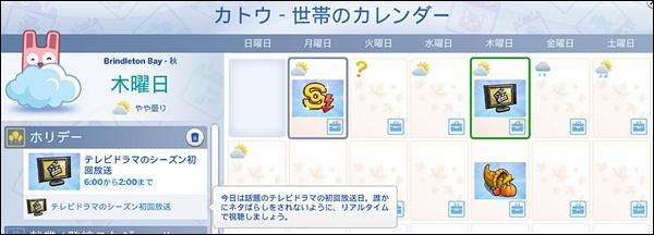 Sea_K8-41.jpg