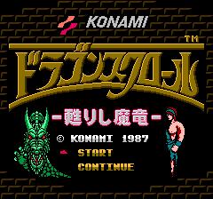 Dragon Scroll - Yomigaerishi Maryuu (Japan)-0
