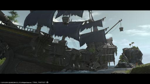 大きなお船