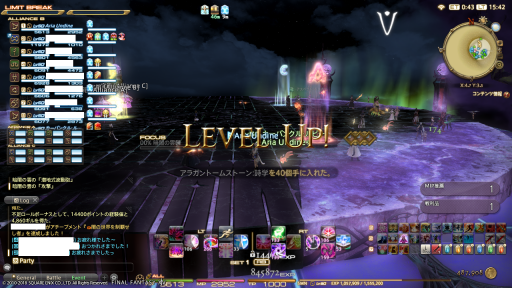 Lv53.png