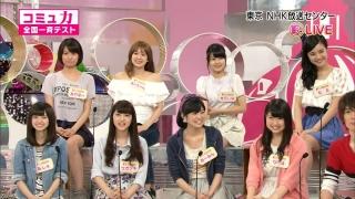 TOKIO山口達也に強姦(レイプ)された女子中学生・女子高生は誰か。多くの未成年美少女メンバーと性的関係を?