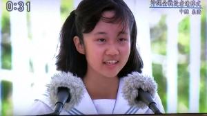 日本で一番可愛い左翼活動家、相良倫子ちゃん やっぱり笑顔が素敵。
