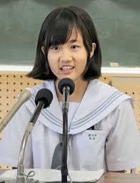 沖パヨのオナドル相良倫子さん