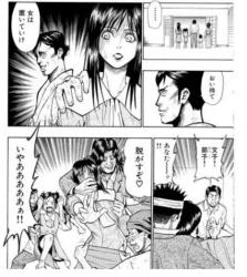 余命三年時事漫画より、戦後のドサクサで、日本を犯して殺す朝鮮人