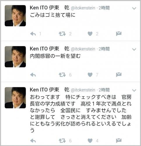 itoken-hensachi-5.jpg