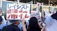 川崎駅東口に結集した左翼と野次馬