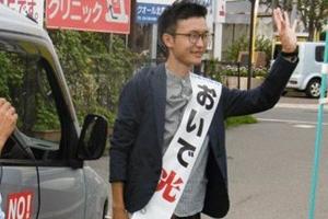 自転車で興奮して精子をかける変質者、日本共産党の生出光長野市議会議員