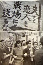 日本共産党が暴力革命の予行演習で行った「血のメーデー」