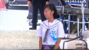 日本で一番可愛い左翼活動家、相良倫子ちゃんの横顔