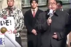 桜井誠さんと吉田康一郎さん