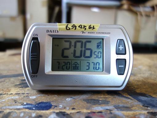 18-047-20-07.jpg