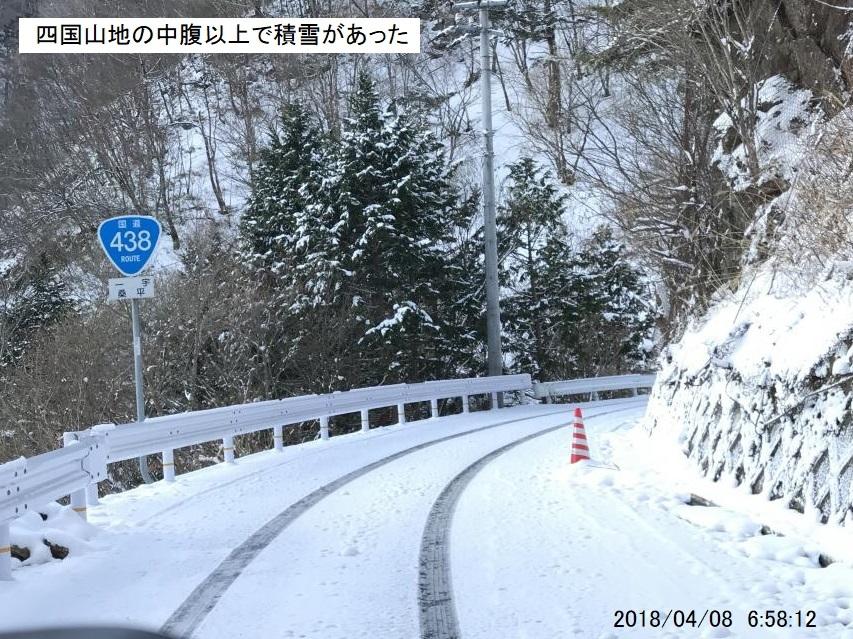 4月8日、剣山地の中腹より上で積雪があった