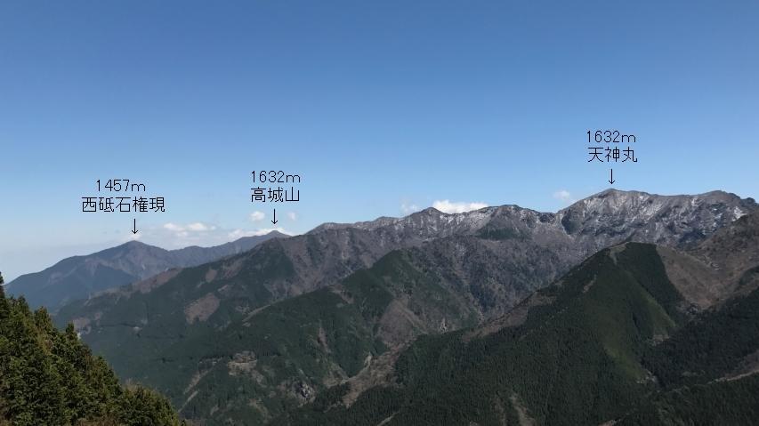 中尾山へ至る林道から見た高城山