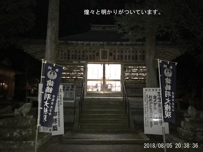 2018年8月5日 諭鶴羽山南斜面周回