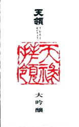 180416_2.jpg