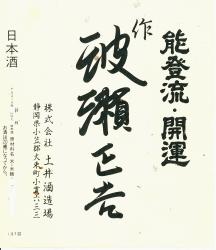 180702_3.jpg