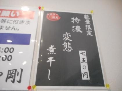 01-DSCN0539-001.jpg