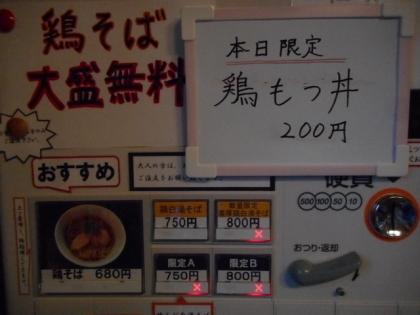13-DSCN0200.jpg