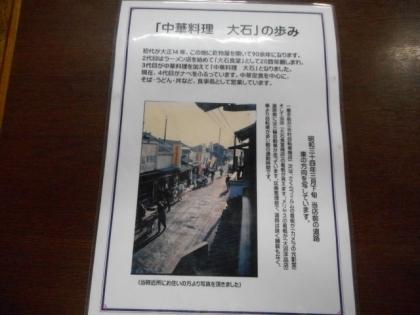 14-DSCN0486-001.jpg