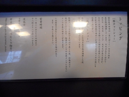 15-DSCN0202.jpg