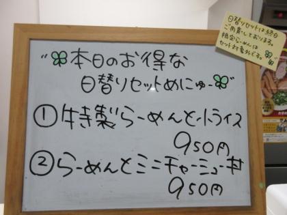 746-IMG_0415.jpg