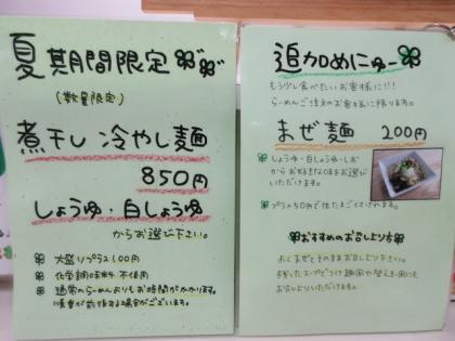 748-IMG_0417.jpg