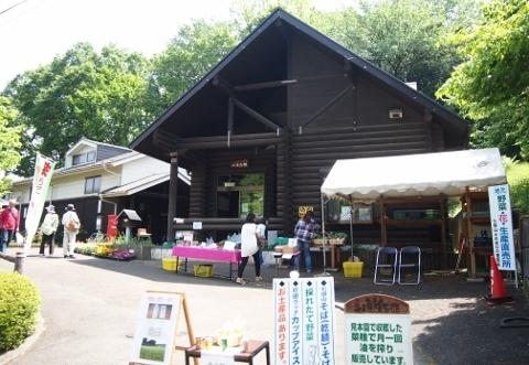 ふるさと農具館