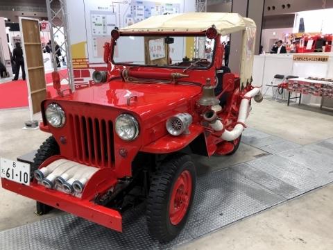 ジープ消防車