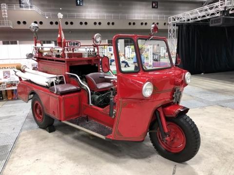 三輪消防車