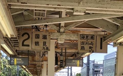 弁天橋駅表示