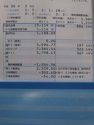 DSCF1657.jpg