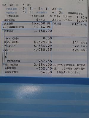 DSCF1658.jpg