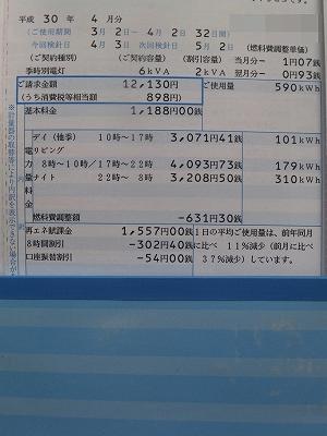 DSCF1659.jpg