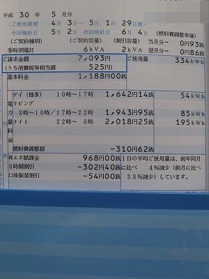 DSCF1660.jpg