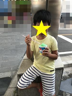 IMG_6251b.jpg