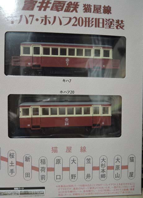 DSCN5620b.jpg