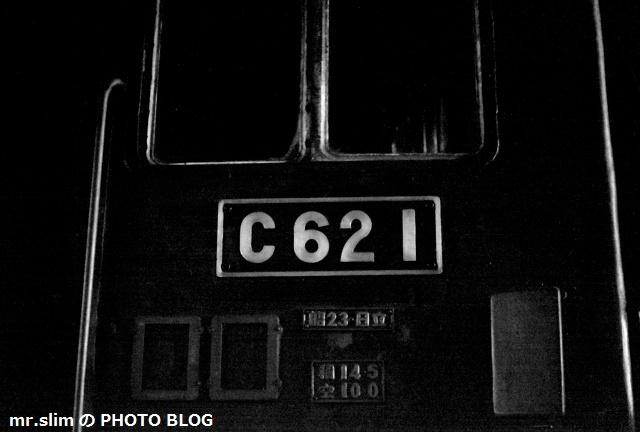 24-c621.jpg